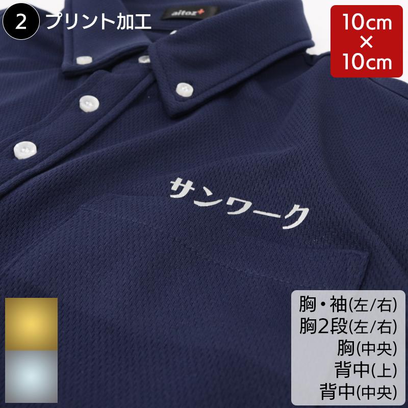 プリント660円