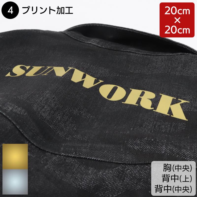プリント1,430円