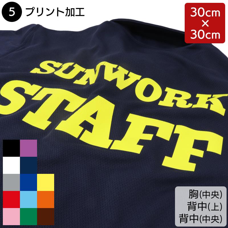 プリント1,650円