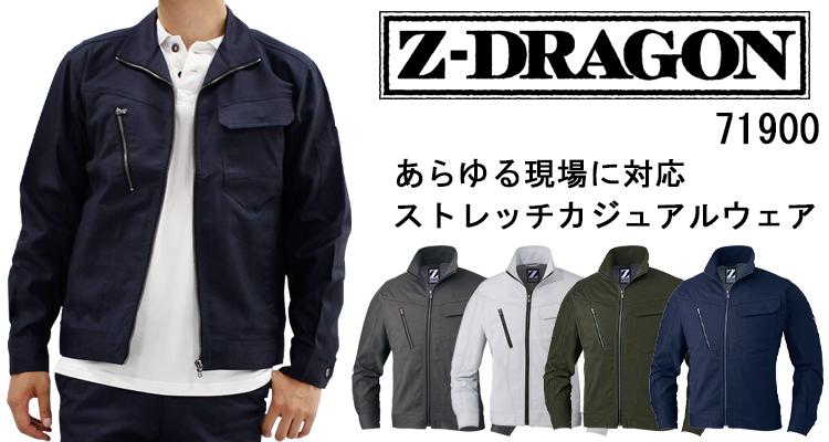 z-dragonランキング1位