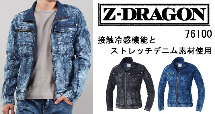 z-dragonランキング3位