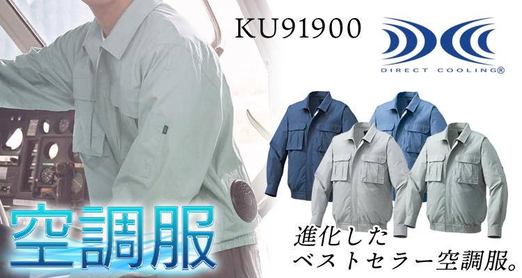 レディース作業服2