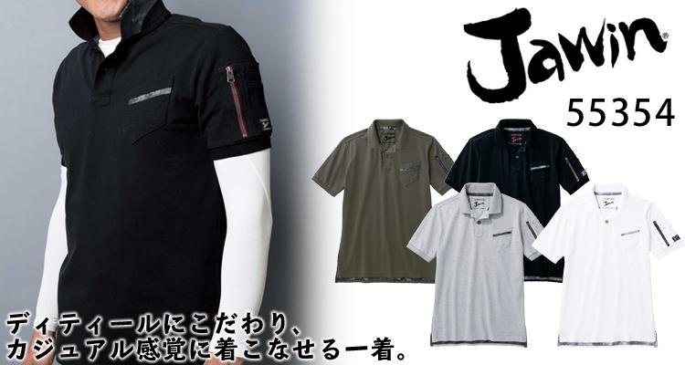 レディース作業服3