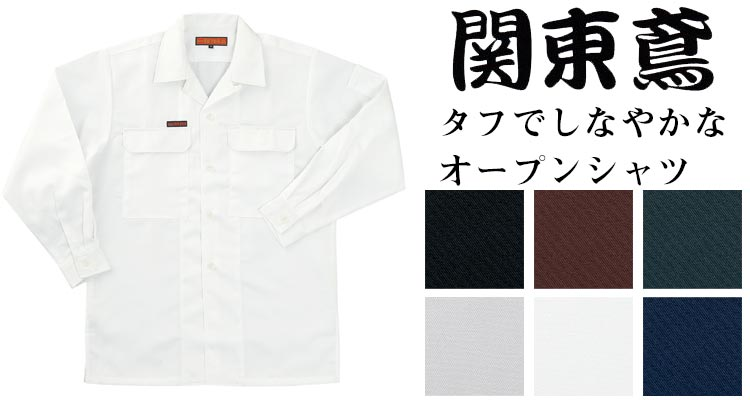 レディース作業服4
