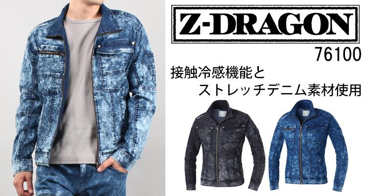 z-dragonランキング2位