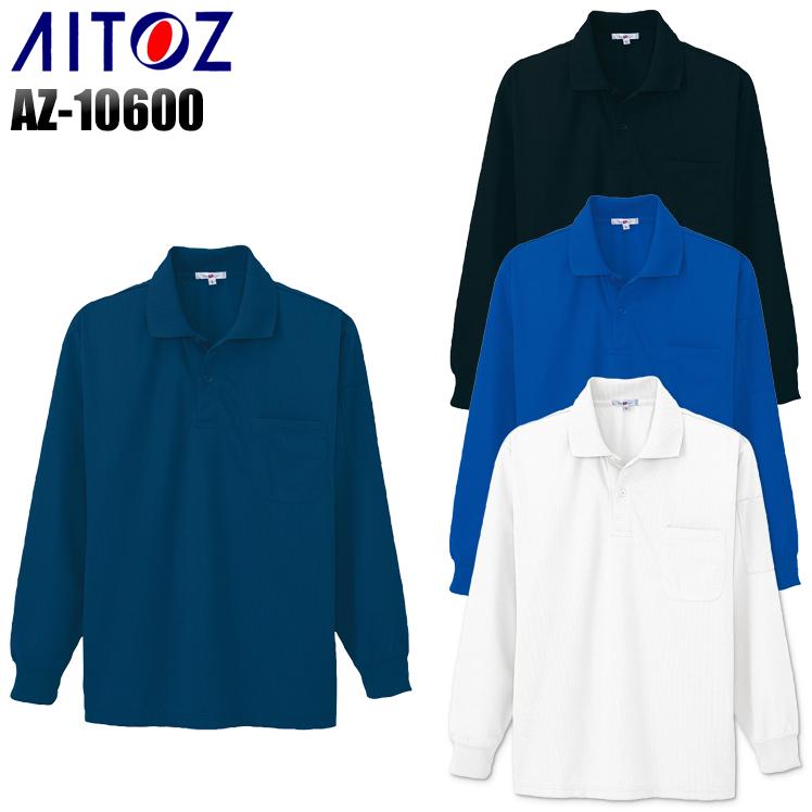 アイトスAZ-106002