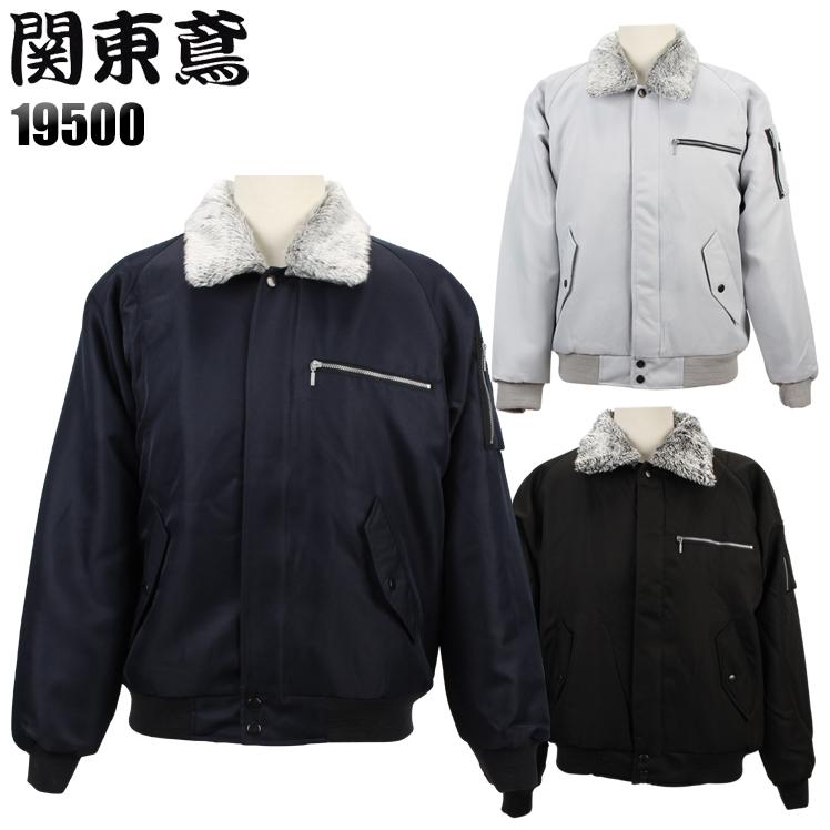 関東鳶19500