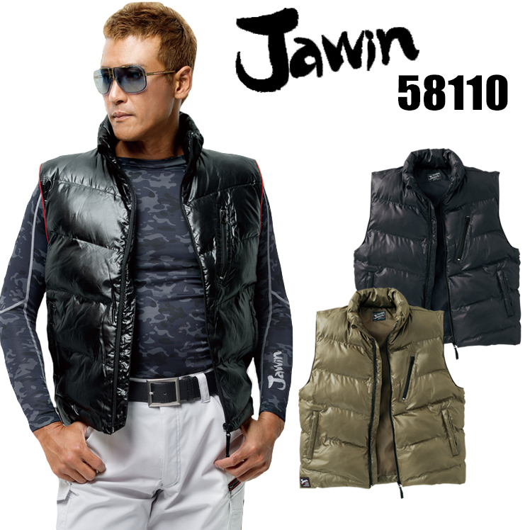 Jawin58110