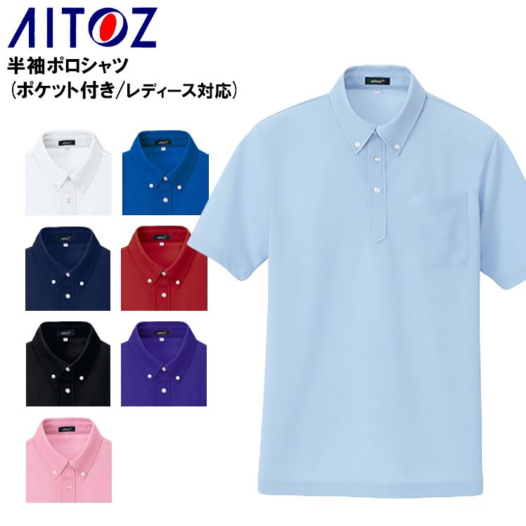 アイトスAZ-10599
