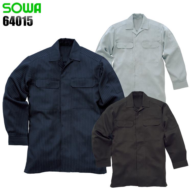 桑和64015長袖オープンシャツ