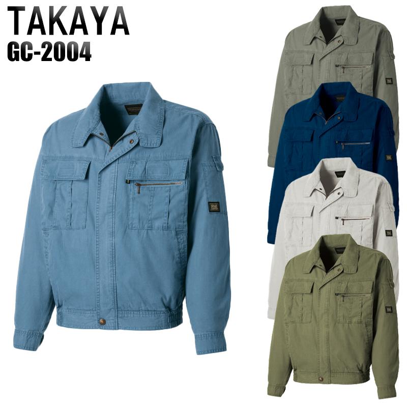 タカヤgc-2004