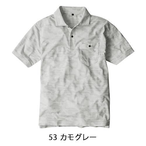 カラバリ6