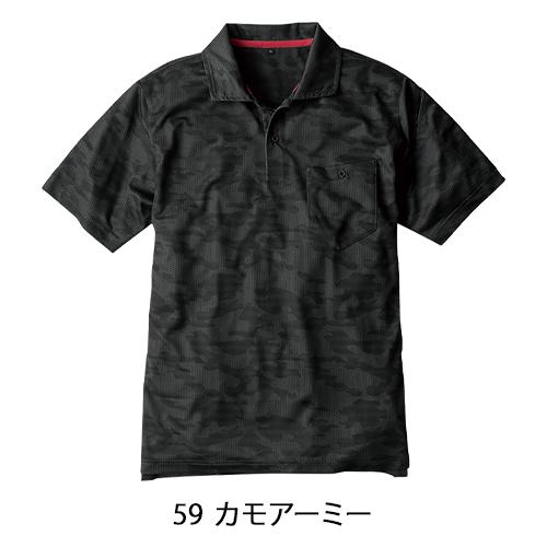 カラバリ8