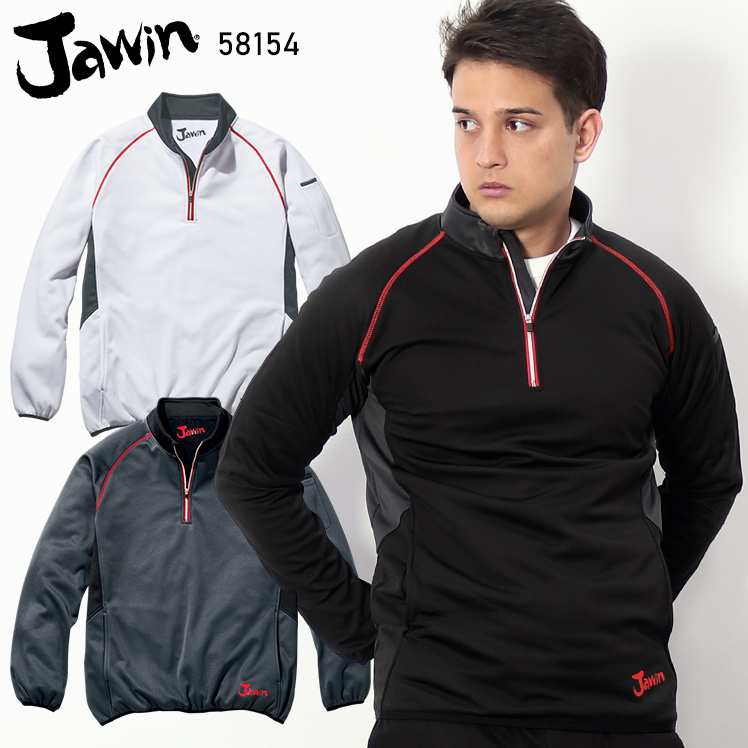 Jawin 58154