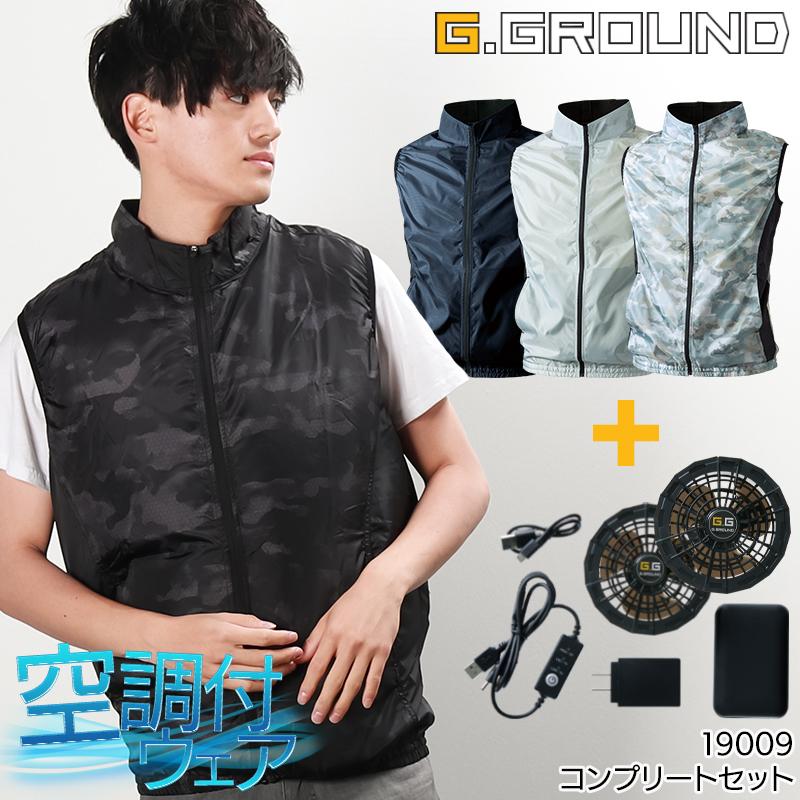 空調服新作 G.GROUND