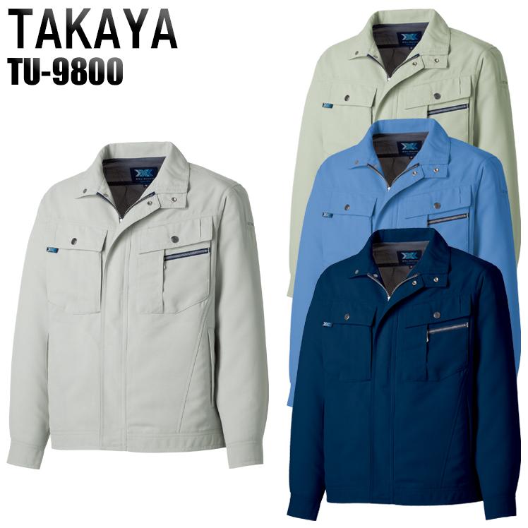 タカヤTU-9800