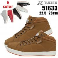 タルテックス(アイトス)  安全靴 51633