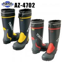 安全靴 アイトス タルテックスAZ-4702