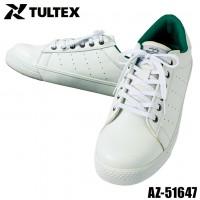 安全靴 タルテックス(アイトス)AZ-51647