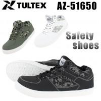 安全靴 アイトスAZ-51650