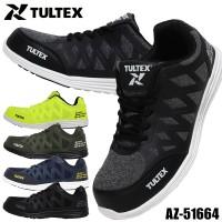 安全靴 アイトス タルテックス AZ-51664