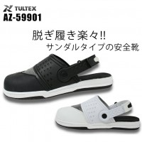 アイトス-タルテックス 安全靴 サンダル az-59901