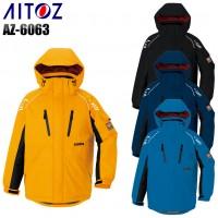 ● アイトス 撥水防寒ジャケット az-6063