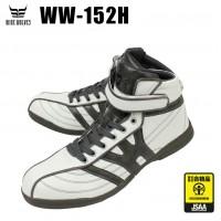 ジェイワーク(J-WORK) 安全靴 WW 152H