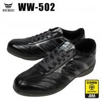 ジェイワーク(J-WORK) 安全靴 WW 502