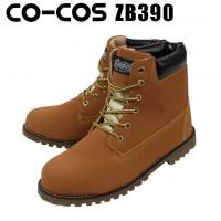 安全靴 ZB390 580390