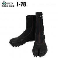 荘快堂 安全靴 I 78