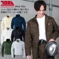 寅壱 長袖ジャケット 3942-554 春夏・秋冬兼用