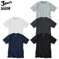 ◆ 自重堂Jawin 半袖Tシャツ 55314