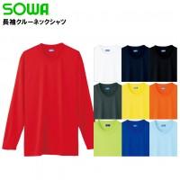 ◆ 桑和 Tシャツ 50382