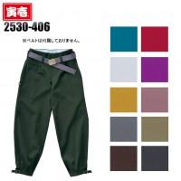 ● 寅壱 2530-406 ニッカ