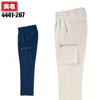 寅壱 カーゴパンツ 4441-207 秋冬用