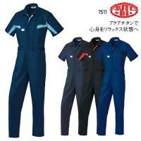 山田辰 Auto-bi 半袖ツナギ 1511