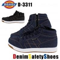安全靴 ディッキーズD-3311(538137)