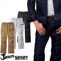 自重堂Jawin 56502 春夏用 ノータックカーゴパンツ