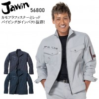 Jawin 56800