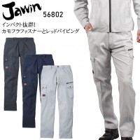 Jawin 56802