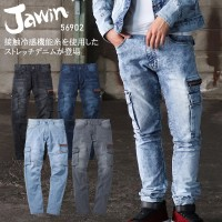 Jawin 56902