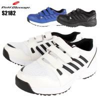 ★安全靴  自重堂 S2182 JSAA規格A種