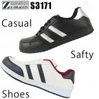 安全靴 自重堂S3171