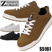 安全靴  Z-DRAGON S5161