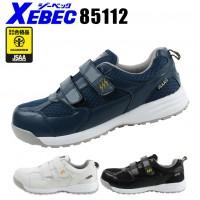 安全靴 ジーベック85112 JSAA規格 B種認定