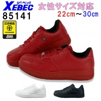 安全靴 ジーベック85141 JSAA規格B種