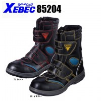 ジーベック 安全靴 スニーカー 85204