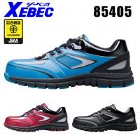 安全靴 ジーベック85405 JSAA規格 B種認定