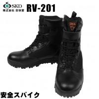荘快堂 安全靴 RV 201